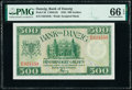 World Currency, Danzig Bank of Danzig 500 Gulden 10.2.1924 Pick 56 PMG Gem Uncirculated 66 EPQ.. ...