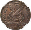 1787 CENT Fugio Cent, STATES UNITED, 4 Cinquefoils, Pointed Rays, MS65 Brown NGC. N. 8-X, W-6750, R.3
