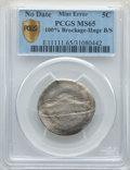 Errors, Undated (1938-2003) Jefferson Nickel -- 100% Brockage, Huge Broadstrike -- MS65 PCGS.. From The Mahal Collection, Part I...