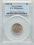Philippines, 1935-M 5C Philippines 5 Centavos MS65 PCGS. PCGS Population: (3/0). . From The Mahal Collection, Part...