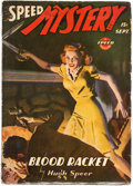 Pulps:Horror, Speed Mystery - September 1944 (Trojan Publishing) Condition: VG....