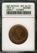 Coins of Hawaii: , 1847 1C Hawaii Cent--Cleaned--ANACS. Unc Details, Net AU50.