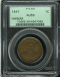 Coins of Hawaii: , 1847 1C Hawaii Cent AU55 PCGS. Crosslet 4, 15 berries. ...