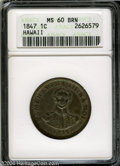 Coins of Hawaii: , 1847 1C Hawaii Cent MS60 Brown ANACS. Crosslet 4, 15 ...