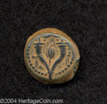 Ancients:Judaea, Ancients: Judaea. Hasmonean. John Hyrcanus I (Yehohanan). 135-104B.C.E. AE prutah (13 mm, 2.01 g). 'Yehohanan the High Priest andthe...