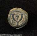 Ancients:Judaea, Ancients: Judaea. Hasmonean. John Hyrcanus I (Yehohanan). 135-104B.C.E. AE prutah (15 mm, 2.41 g). 'Yehohanan the High Priest andCou...
