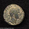 Ancients:Roman, Ancients: Syria, Trachonitis. Gaba. Hadrian. 117-138 C.E. AE 24 mm(9.96 g). Year 177 (117 C.E.). Laureate head right / Nikeadvancing...