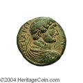 Ancients:Roman, Ancients: Judaea, Gaza. Hadrian. 117-138 C.E. AE 26 mm (15.51 g).Year 193 (132/3 C.E.). Laureate, draped and cuirassed bust right /I...