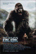 """Movie Posters:Horror, King Kong (Universal, 2005). Rolled, Overall: Very Fine/Near Mint. International One Sheet & One Sheets (2) (27"""" X 40"""") DS I... (Total: 3 Items)"""