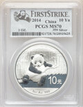 "China:People's Republic of China, China: Peoples Republic 5-Piece Lot of Certified silver ""First Strike"" Panda 10 Yuan (1 oz) 2014 MS70 PCGS,... (Total: 5 coins)"