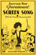 Movie Posters:Animation, Screen Song Cartoons (Paramount, 1931). Fine/Very Fine on ...