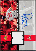 "Baseball Cards:Singles (1970-Now), 2002 Upper Deck ""Mark Of Greatness"" Mark McGwire Autograph Jersey Card #MoG. ..."