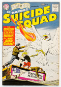 Silver Age (1956-1969):Adventure, The Brave and the Bold #26 Suicide Squad (DC, 1959) Condition: FN+....