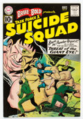 Silver Age (1956-1969):Adventure, The Brave and the Bold #37 Suicide Squad (DC, 1961) Condition: VF....