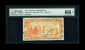 Colonial Notes:New Jersey, New Jersey March 25, 1776 £3 PMG Gem Uncirculated 66 EPQ....