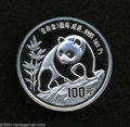 China: , China: Peoples Republic platinum 100 Yuan 1990, Y735, choice Proof in the presentation case with certificate. Panda climbing rock....