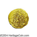 Egypt: , Egypt: Murad IV gold Sultani 1032AH (1623) Misr, KM40, NP-412,superb XF-AU, fully lustrous and with an incredibly bold andwell-ce...