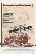"Movie Posters:Foreign, Dersu Uzala (New World, 1977). Folded, Fine+. One Sheet (27"" X 41""). Foreign.. ..."