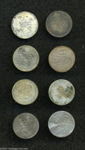 Egypt: , Egypt: Abdul Mejid Silver 10 Para 1255AH, KM225, a date collectioncomprising: Years 3, 6 (two), 7, 9, 14, 15 and 18. Grades range ...(Total: 8 coins Item)