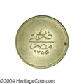 Egypt: , Egypt: Abdul Mejid 10 Piastres 1255AH Year 4, KM231, lightly tonedAU-UNC, tiny spot on the reverse. Vertical edge milling. A fanta...