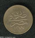 Egypt: , Egypt: Abdul Aziz Copper 20 Para 1277AH Year 7, KM245, apparently aCairo Mint product struck from dies prepared in Europe, and a r...
