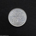 Egypt: , Egypt: Sultan Fuad 10 Piastres 1920H, KM327, choice AU-UNC, fullylustrous and a nice, original coin. Rare in this quality..From...