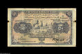 Egypt: , Egypt: 50 Pounds 11-11-1919 Series U/10, P15b, Rowlatt signature.The very rare U series, only a few known! F-VF with goodoriginal...