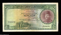 Egypt: , Egypt: 50 Pounds 1949 EF/2, P26a, Leith-Ross signature. F-VF, apleasing example of this large denomination with just a tiny bitof...