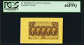 Fractional Currency:First Issue, Fr. 1282SP 25¢ First Issue Wide Margin Face PCGS Gem New ...