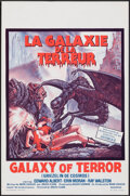 """Movie Posters:Science Fiction, Galaxy of Terror (United Artists, 1982). Rolled, Very Fine/Near Mint. Belgian (14"""" X 21.25"""") Charo Artwork. Science Fiction...."""