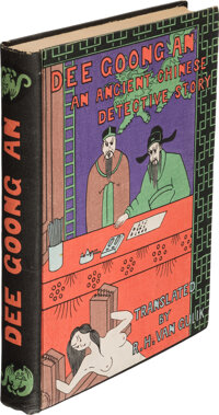 [R. H. van Gulik, translator and editor]. Dee Goong An. Three Murder Cases Solved by Judge Dee
