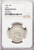 1869 50C Standard Silver Quarter, Judd-754, Pollock-838, R.5 -- Stained -- NGC Details. Proof....(PCGS# 60984)