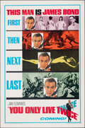 "Movie Posters:James Bond, You Only Live Twice (United Artists, 1967). Flat Folded, Very Fine-. One Sheet (27"" X 41"") Advance Style A, Frank McCarthy a..."