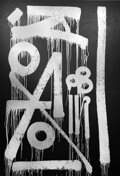 Paintings, RETNA (b. 1979). Sin, 2013. Oil on canvas. 96 x 64 x 2-1/2 inches (243.8 x 162.6 x 6.4 cm). Signed, dated, titled, and i...