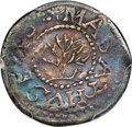 1652 3PENCE Oak Tree Threepence, No IN on Obverse -- Repaired -- PCGS Genuine. XF Details. Noe-26, W-290, Salmon 4-Ai, R...