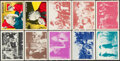 """Non-Sport Cards:Sets, 1950 Topps """"Hopalong Cassidy"""" Complete Set (230). ..."""