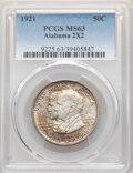 1921 50C Alabama 2x2 MS63 PCGS. PCGS Population: (499/1469). NGC Census: (311/1205). CDN: $320 Whsle. Bid for NGC/PCGS M...