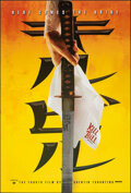 """Movie Posters:Action, Kill Bill: Vol. 1 (Miramax, 2003). Rolled, Very Fine. Mylar One Sheet (27"""" X 40"""") SS Advance. Action.. ..."""