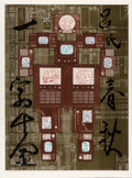 Prints & Multiples, Nam June Paik (1932-2006). Evolution, revolution, resolution, set of eight, 1989. Lithographs with etching in colors on ...