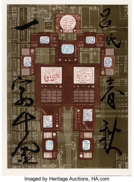 Nam June Paik (1932-2006) Evolution, revolution, resolution, set of eight, 1989 Lithographs with etching in colors on ...