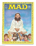 Magazines:Mad, Mad #121 (EC, 1968) Condition: NM-. Beatles cover. Ringo pin-up.Flip cover of Sik-Teen Magazine. Mort Drucker, Don Mart...