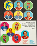 Hockey Cards:Sets, 1961 York Peanut Butter Hockey (Yellow Backs) Near Set (41/42) With Album. ...