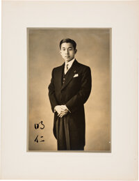 Emperor of Japan, Prince Akihito Signed Photograph
