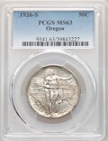 Commemorative Silver, 1926-S 50C Oregon MS63 PCGS. PCGS Population: (629/3552). NGC Census: (224/2732). CDN: $165 Whsle. Bid for NGC/PCGS MS63. M...