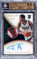 Basketball Cards:Singles (1980-Now), 2013-14 Immaculate Collection Jersey Number Autographs Giannis Antetokounmpo #131 BGS Gem Mint 9.5, Auto 10 - #'d 13/34. ...