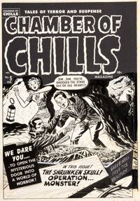 Lee Elias Chamber of Chills #5 Cover Original Art (Harvey, 1952)