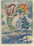 Prints & Multiples, After Marc Chagall . By Charles Sorlier. Sirène au pine, from Nice et la Côte d'Azur, 1967. Lithograph in colors...