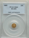 California Fractional Gold , 1869 25C Liberty Round 25 Cents, BG-830, High R.5, MS62 PCGS. PCGS Population: (6/6). NGC Census: (1/0). ...