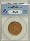 Coins of Hawaii: , 1847 1C Hawaii Cent--Whizzed--ANACS. AU50 Details. NGC Census:(5/131). PCGS Population (21/249). Mintage: 100,000. (#1096...