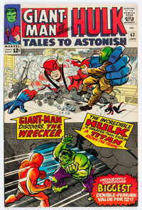 Tales to Astonish #63 (Marvel, 1965) Condition: VF-